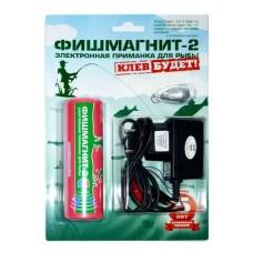 """Приманка для рыб """"ФИШМАГНИТ-2"""" в СПб, Санкт-Петербурге"""