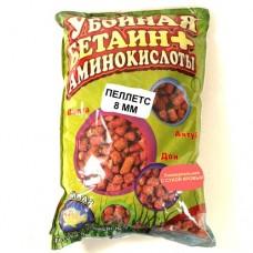 Прикормка УБОЙНАЯ  Бетанин + Аминокислоты гранулы в СПб, Санкт-Петербурге купить