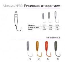 Мормышки вольфрамовые SPIDER рисинка с отверстием в СПб, Санкт-Петербурге купить