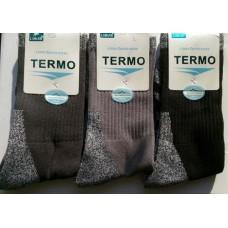 Носки TERMO Limax Sports Socks в СПб, Санкт-Петербурге