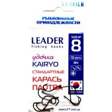 Крючки LEADER в СПб, Санкт-Петербурге