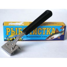 Рыбочистка (Барнаул) в СПб, Санкт-Петербурге купить