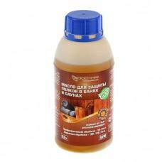 Масло для защиты полок в бани и сауне 0,5л, арт. 49594 в СПб, Санкт-Петербурге