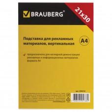 Подставка настольная для рекламы А4 Brauberg односторонняя, вертикальная 290418 в СПб, Санкт-Петербурге