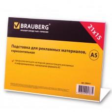 Подставка настольная для рекламы А5 Brauberg односторонняя, горизонтальная 290417 в СПб, Санкт-Петербурге