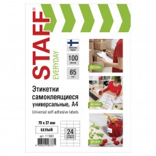 Этикетка самоклеящаяся Staff Everyday 70х37 мм 100 листов по 24 шт белая 111843 в СПб, Санкт-Петербурге