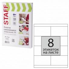 Этикетка самоклеящаяся Staff Everyday 105х70 мм 100 листов по 8 шт белая 111835 в СПб, Санкт-Петербурге