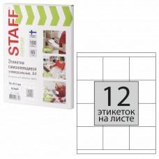 Этикетка самоклеящаяся Staff Everyday 70х67,7 мм 100 листов по 12 шт белая 111838 в СПб, Санкт-Петербурге