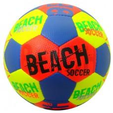 Мяч футбольный Atlas Beach в СПб, Санкт-Петербурге