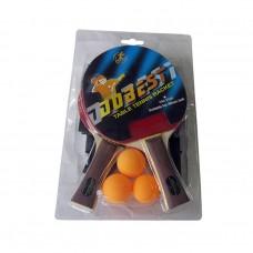 Набор для настольного тенниса Dobest BR18 1 звезда (2 ракетки + 3 мяча + сетка + крепеж) в СПб, Санкт-Петербурге