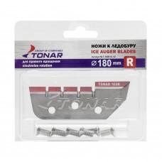 Ножи для ледобура Тонар LT-180R правое вращение NLT-180R.SL.02 в СПб, Санкт-Петербурге