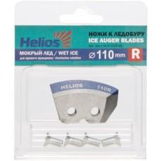Ножи для лодобура Helios 110R полукруглые, мокрый лед, правое вращение NLH-110R.ML в СПб, Санкт-Петербурге