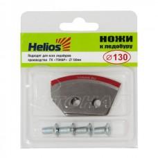 Ножи для ледобура Helios HS-130 полукруглые, левое вращение NLH-130L.SL в СПб, Санкт-Петербурге