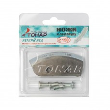 Ножи для ледобура Тонар Легкий лед 150L левое вращение NLL-150L.SL в СПб, Санкт-Петербурге