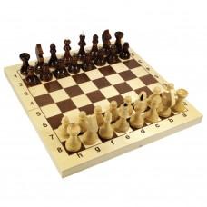 Игра настольная Десятое Королевство Шахматы 2845 в СПб, Санкт-Петербурге